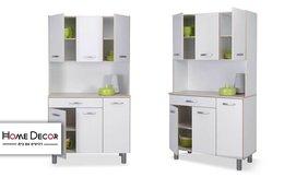 ארון שירות למטבח