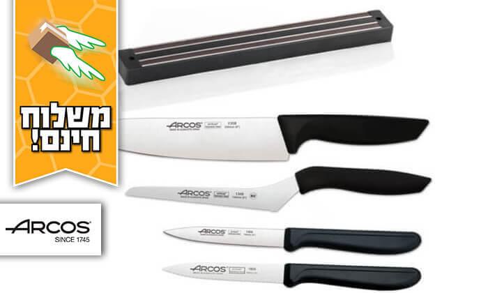 2 סט סכיני ARCOS ומגנט - משלוח חינם לחגים!