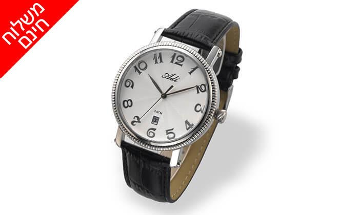 2 שעון יד יוניסקס Adi - משלוח חינם!