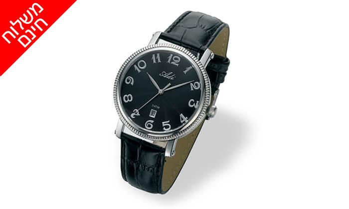 3 שעון יד יוניסקס Adi - משלוח חינם!