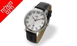 שעון יד יוניסקס Adi