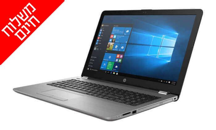 4 מחשב נייד HPעםמסך 15.6 אינץ' - משלוח חינם!
