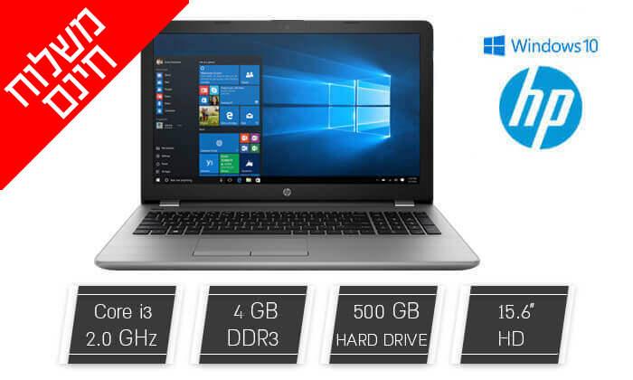 5 מחשב נייד HPעםמסך 15.6 אינץ' - משלוח חינם!