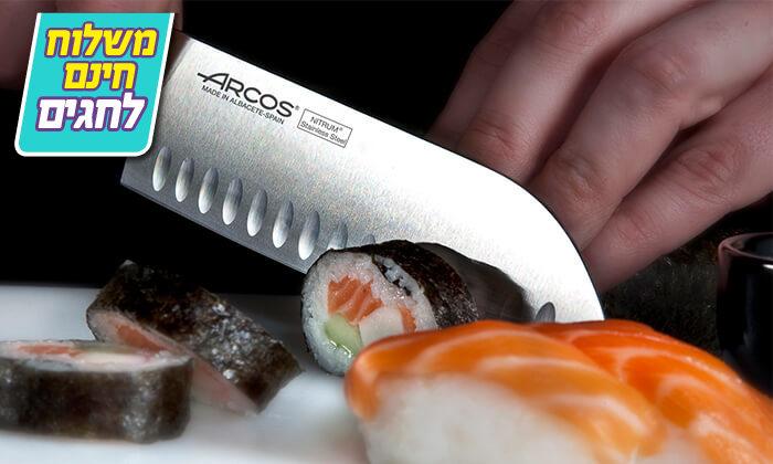 3 סט 6 סכיני ARCOS - משלוח חינם
