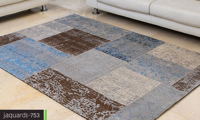 6 שטיח כותנה לסלון - משלוח חינם!