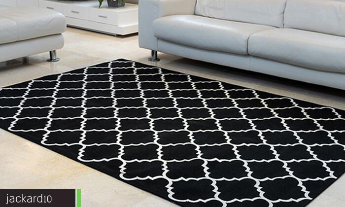 9 שטיח כותנה לסלון - משלוח חינם!