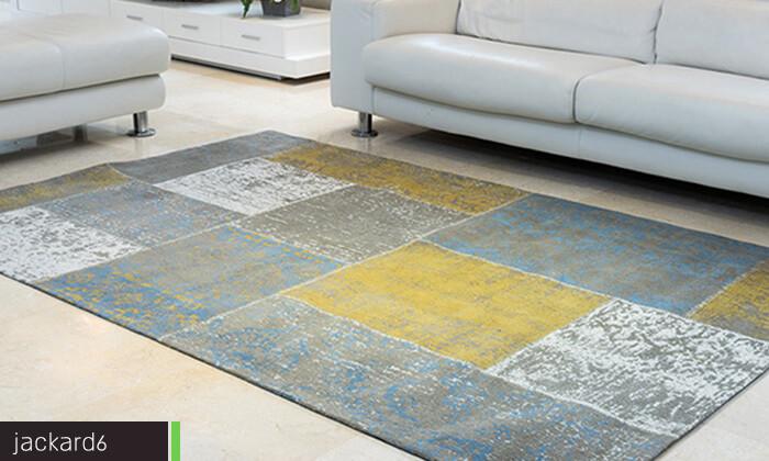 13 שטיח כותנה לסלון - משלוח חינם!