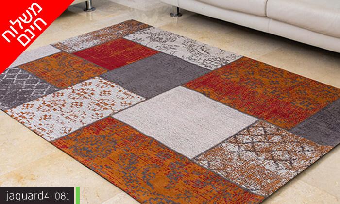 3 שטיח כותנה לסלון - משלוח חינם!