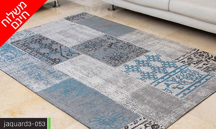 4 שטיח כותנה לסלון - משלוח חינם!