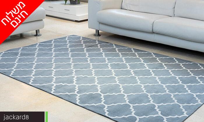 11 שטיח כותנה לסלון - משלוח חינם!