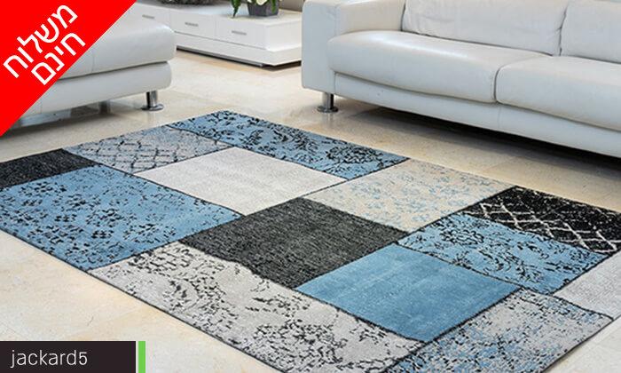 14 שטיח כותנה לסלון - משלוח חינם!