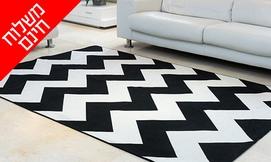 שטיח כותנה לסלון בעבודת יד
