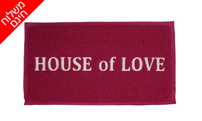 4 שטיח כניסה לבית - משלוח חינם!