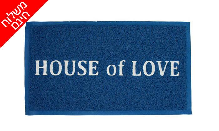 6 שטיח כניסה לבית - משלוח חינם!