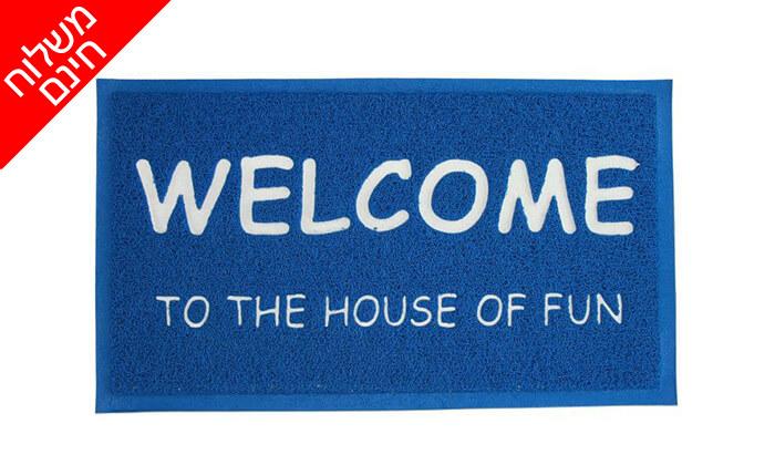 9 שטיח כניסה לבית - משלוח חינם!