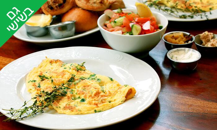 2 ארוחת בוקר זוגית במסעדת חוף ממן, אילת