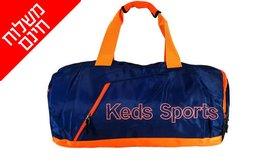 תיק ספורט KEDS