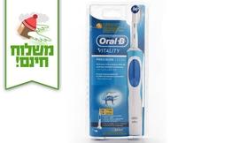 מברשת שיניים Oral-B