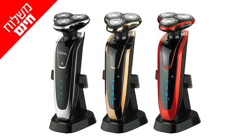מכונת גילוח עם 3 ראשים צפים