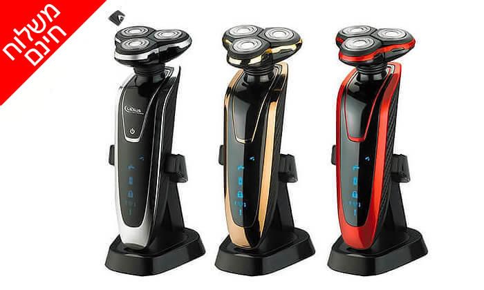 7 מכונת גילוח עם 3 ראשים צפים - משלוח חינם!