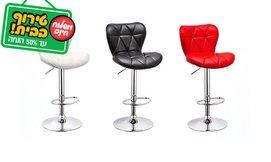 זוג כסאות בר מרופדים