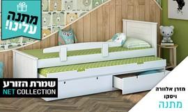 מיטה כולל מזרן אלוורה ויסקו