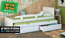 מיטת ילדים דגם ספינר