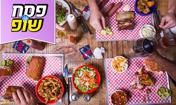 4 ארוחת אכול כפי יכולתך ב-Texas BBQ, רמת החייל תל אביב