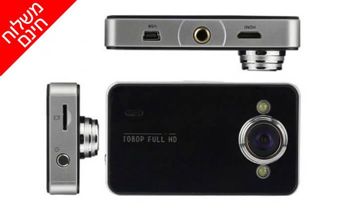 4 מצלמת דרך מקליטה - משלוח חינם