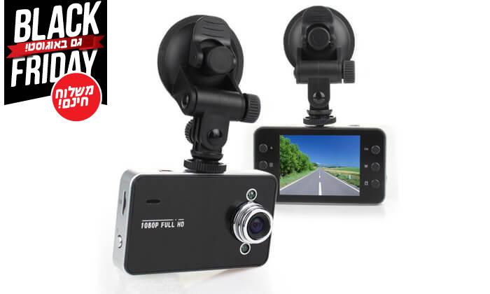 2 מצלמת דרך מקליטה - משלוח חינם