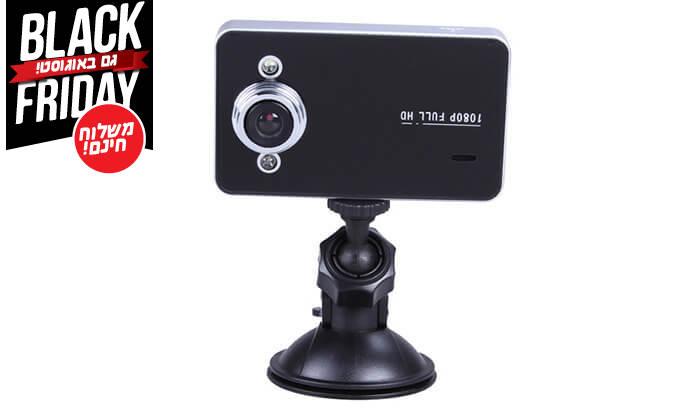5 מצלמת דרך מקליטה - משלוח חינם
