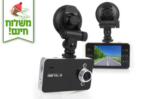 2 מצלמת דרך מקליטה - משלוח חינם!