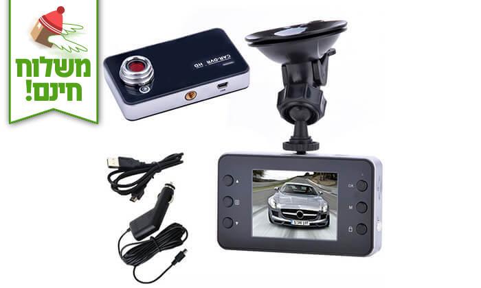 3 מצלמת דרך מקליטה - משלוח חינם!