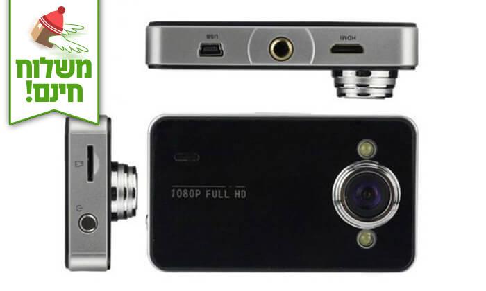 4 מצלמת דרך מקליטה - משלוח חינם!