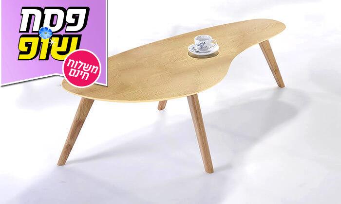 4 שמרת הזורע: שולחן סלוני מעוצב - משלוח והרכבה חינם!