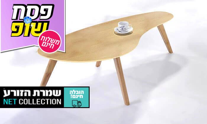 2 שמרת הזורע: שולחן סלוני מעוצב - משלוח והרכבה חינם!