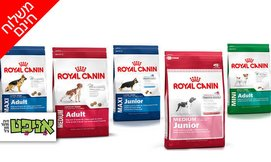 אוכל לכלב ROYAL CANIN