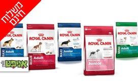 אוכל לכלב ROYAL CANIN