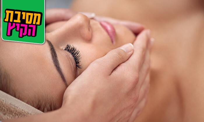 2 טיפולי פנים בקליניקת ילנה סבירסקי, רמת גן