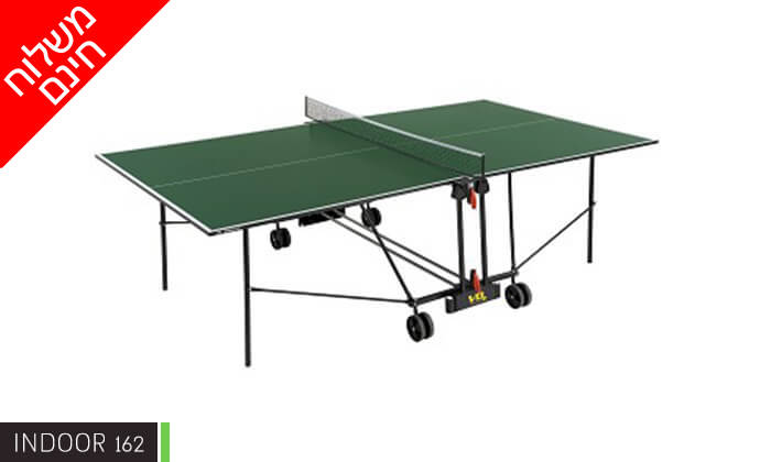 4 שולחן טניס פנים וחוץ  VO2 - כולל הובלה והרכבה חינם!
