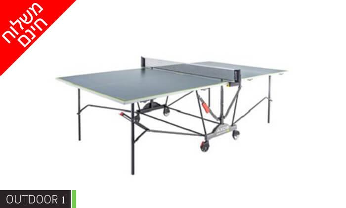 5 שולחן טניס פנים וחוץ  VO2 - כולל הובלה והרכבה חינם