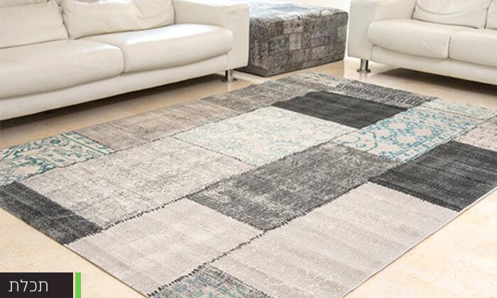3 שטיח לסלון - משלוח חינם!