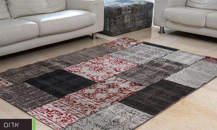 4 שטיח לסלון - משלוח חינם!