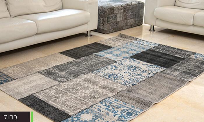 6 שטיח לסלון - משלוח חינם!