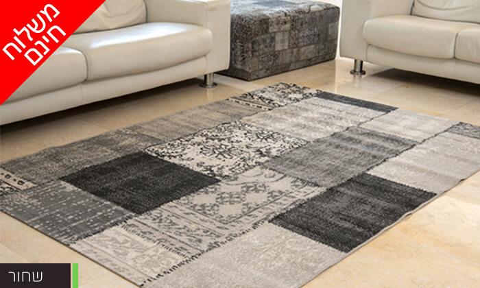 5 שטיח לסלון - משלוח חינם!