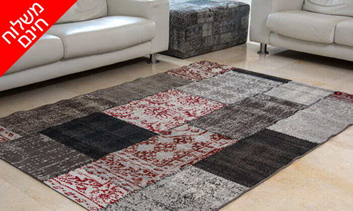 2 שטיח לסלון - משלוח חינם!