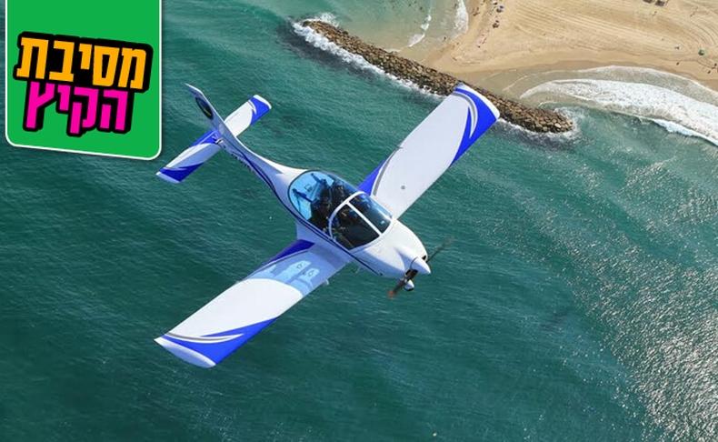 הטסת מטוס בליווי מדריך עם iFly