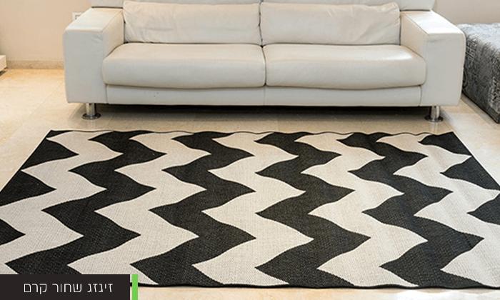 4 שטיח לסלון בעיצוב גיאומטרי - משלוח חינם !