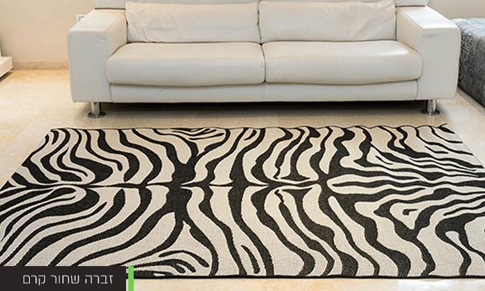 6 שטיח לסלון בעיצוב גיאומטרי - משלוח חינם !