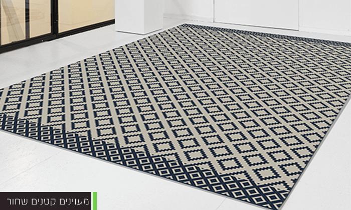 7 שטיח לסלון בעיצוב גיאומטרי - משלוח חינם !